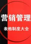 yzc1188亚洲城www.yzc1188.com表格与www.yzc1188.com大全
